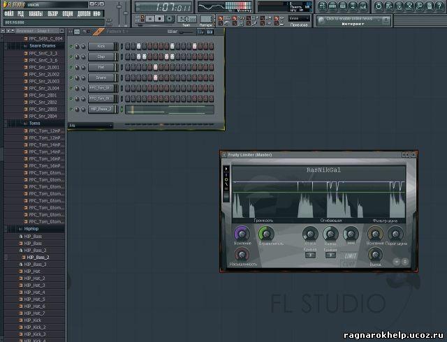 FL Studio 9 + Crack скачать бесплатно торрент FL Studio 9 + Crack Го.